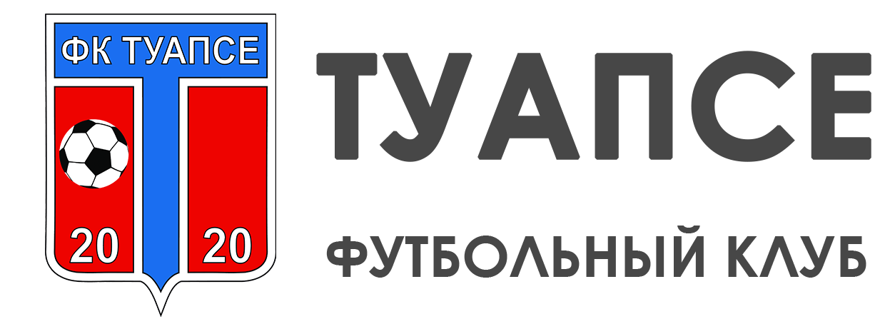 ФК Туапсе